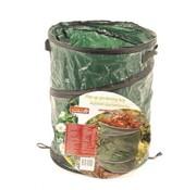 Lifetime Garden Garden waste bag collapsible 30ltr