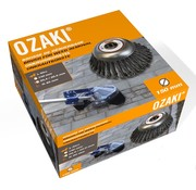 Ozaki Weed brush (Ø 150 mm, H 65 mm, bore 20 / 25.4 mm)