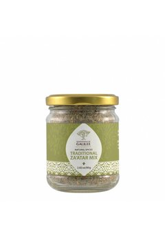 Olives & More traditionele za'atar mix van Sindyanna of Galilee 80 g