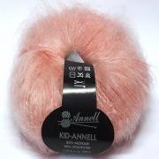 Annell Kid-Annell - Licht rose (3132)