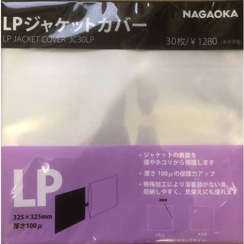 Nagaoka Jacket Cover for LP Album