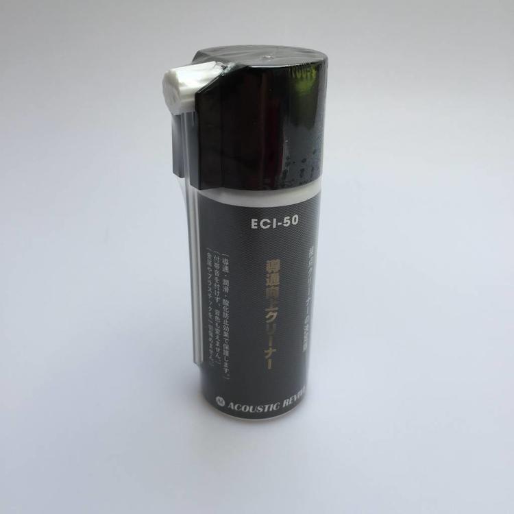 Acoustic Revive ECI-50