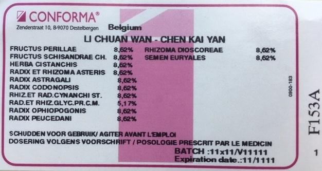LI CHUAN WAN