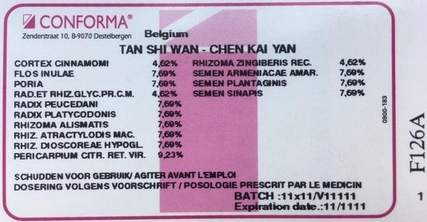 TAN SHI WAN