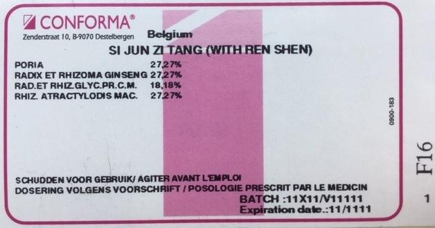 SI JUN ZI TANG (WITH REN SHEN)