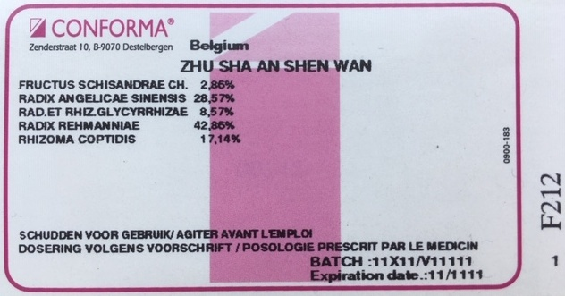 ZHU SHA AN SHEN WAN