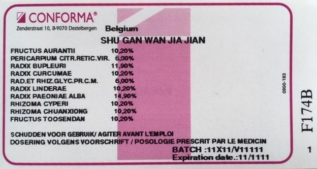 SHU GAN WAN JIA JIAN