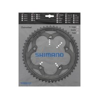 Shimano Shimano 105 5700 kettingblad 10sp.