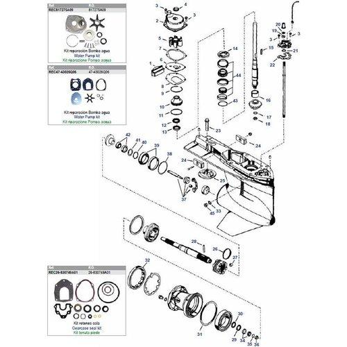 Mercury / Mariner 135 to 300 HP 4-stroke Verado 4 / 6 Cyl '06+ Gearcase Assy Parts