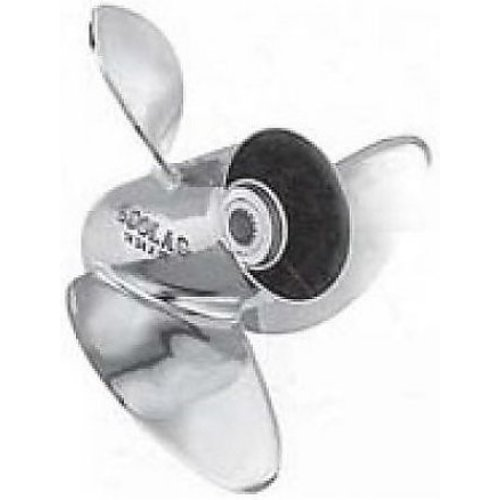 OMC Propeller