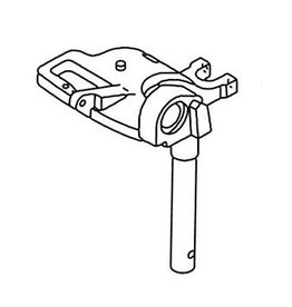 Yamaha/Parsun Bracket, Helm (66M-42511-01-4D)