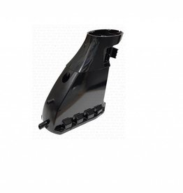 Parsun UPPER CASING SMALL F20 & F25 (PAF25-02000001S)
