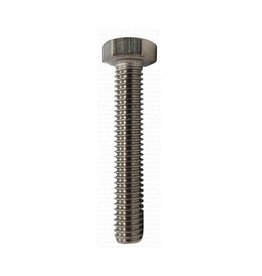 RecMar Parsun SCREW,LOCKED F20 & F25 (PAGB/T6563-1986)