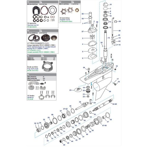 MerCruiser Gear Housing Components Alpha One Gen. II
