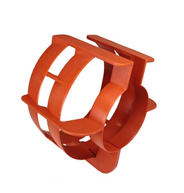 RecMar Propguard 25 to 35 hp Color: Orange