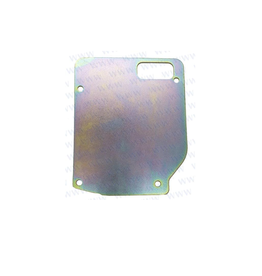 Parsun F50 & F60 COVER, BREATHER (P-05030002AF60)