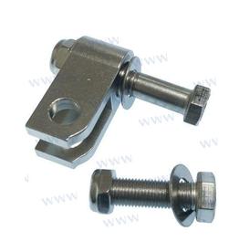 Swivel joint (PRE370618)