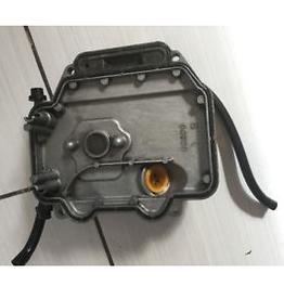 Yamaha/Mercury F8/F9.9 Cylinder Head Cover (6G8-11191-01-94)