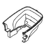 Yamaha 3 HP  Cowling Bottom (6L5-42712-12-00)