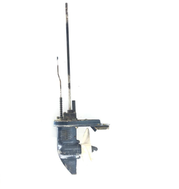 Yamaha 4/5 PK Lower Unit Kortstaart (6E0-45300-03-4D)