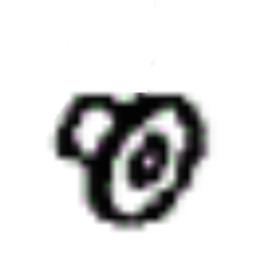 Honda Honda 75-100HP Distance Collar (6.2X7.5) (91554-ZY9-000)