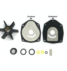 RecMar Mercury/Mariner/Honda WATER PUMP KIT 40-300 HP (47-43026Q06, 47-43026T11, 19021-ZW1-003)