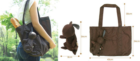 Japanese design bag Picnica