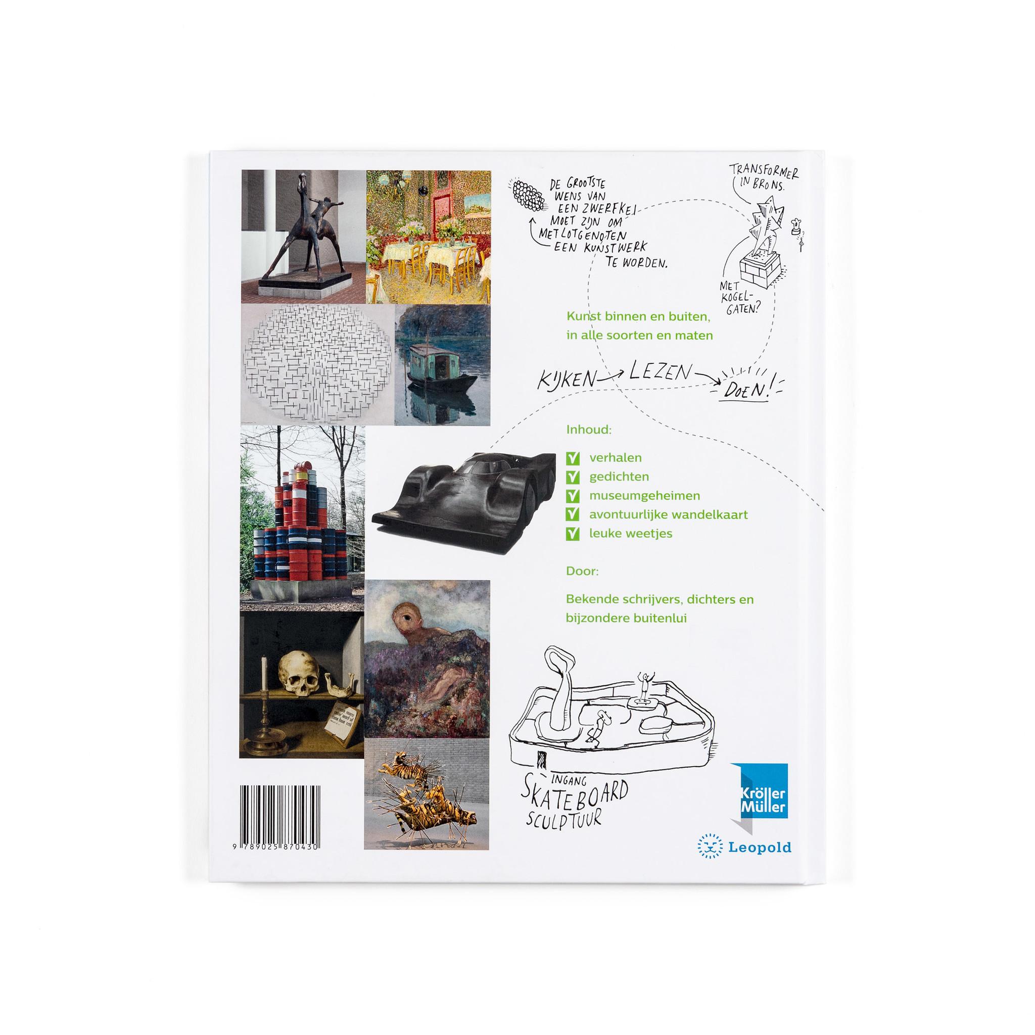 Het STOERE kunstboek