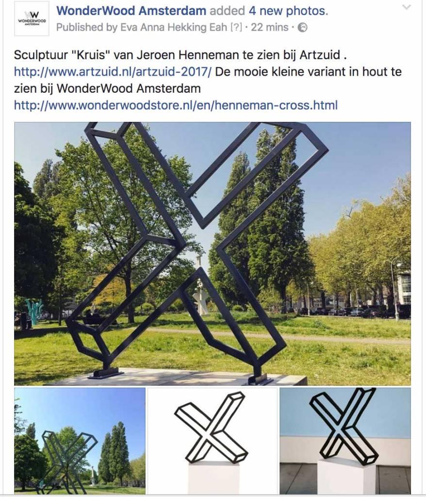 J. HENNEMAN | MULTIPLY (SCULPTURE)