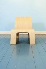 Rhino Chair by Richard Hutten
