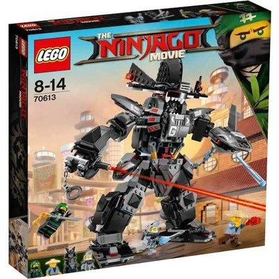 Lego Lego Ninjago the Movie Garma Mecha Man 70613