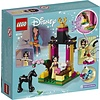Lego Lego Disney Princess Mulan's Trainingsdag 41151