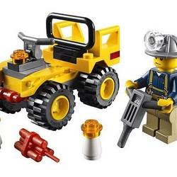 Lego City Mijnbouw