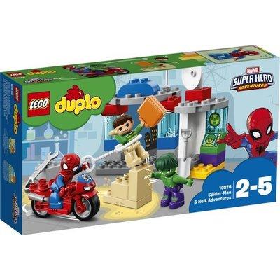 Lego Duplo Lego Duplo Super Heroes Spider Man en Hulk Avonturen 10876
