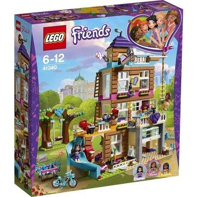 Lego Lego Friends Vriendschapshuis 41340