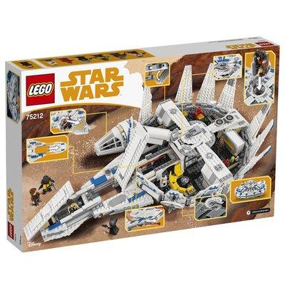 Lego Lego Star Wars Kessel Run Millenium Falcon 75212