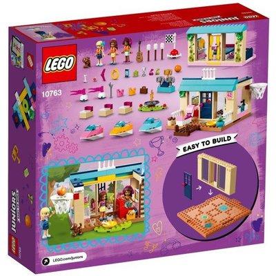 Lego Lego Juniors Stephanie's Huisje aan het Meer 10763