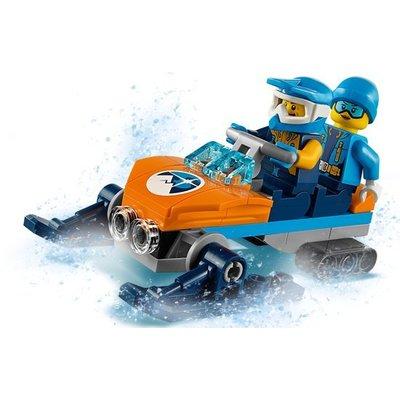 Lego Lego City Arctic Poolonderzoekersteam 60191