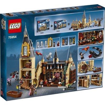 Lego Lego Harry Potter Grote Zaal van Zweinstein 75954
