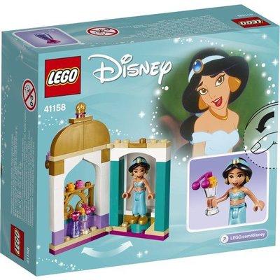 Lego Lego Disney Jasmine's Kleine Toren 41158