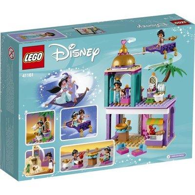 Lego Lego Disney Aladdin en Jasmine's Paleisavonturen 41161