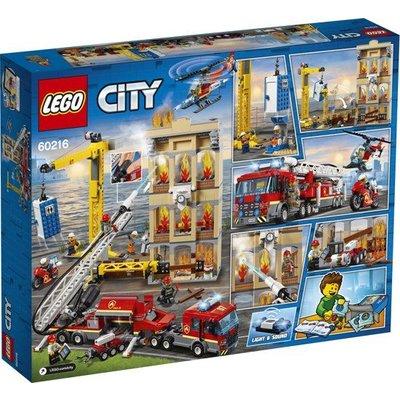 Lego Lego City Brandweerkazerne in de Stad 60216