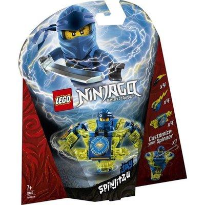 Lego Lego Ninjago Spinjitzu Jay 70660