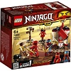 Lego Lego Ninjago Kloostertraining 70680