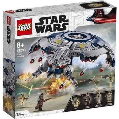 Lego Lego Star Wars Droid Gunshop 75233