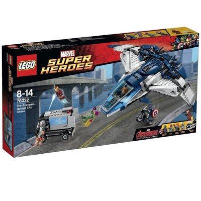 Lego Lego Super Heroes Avengers Quinjet Chase 76032