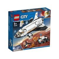 Lego City Space Mars Onderzoek Shuttle 60226