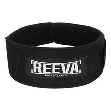 Reeva Neoprene Lifting Belt - Gewichthefriem