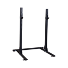 ProClubline SPR250 Commercial Squat Stand