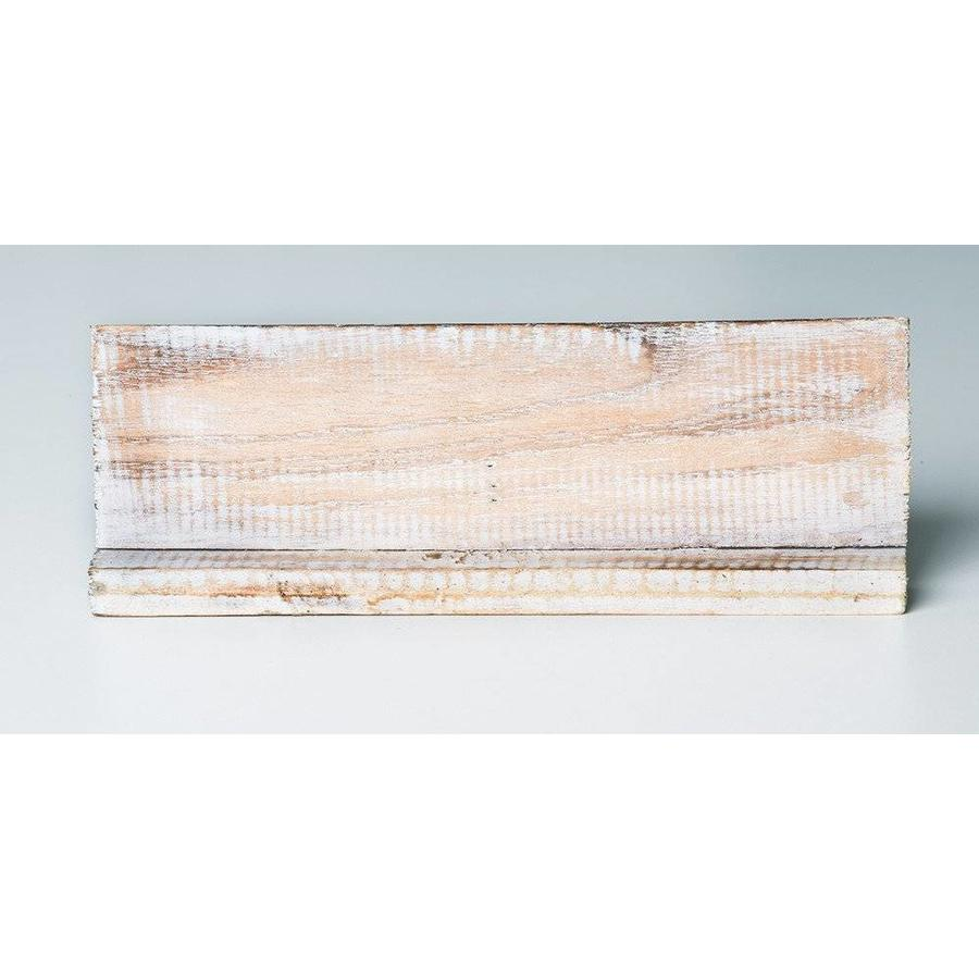 Scrabble letterplank 20cm-1